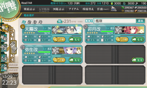 E1石川島輸送艦隊