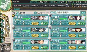 E2連合艦隊内訳2