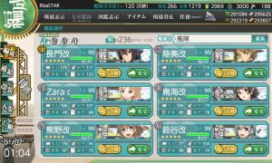 E2連合艦隊内訳1