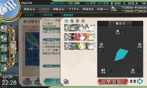 E1石川島輸送艦隊2