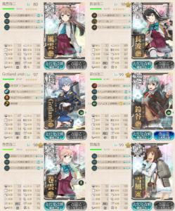 E7ゲージ2本隊第二艦隊