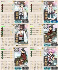 E7ゲージ1Rマス第一艦隊